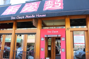 Very good noodle house where we ate lunch