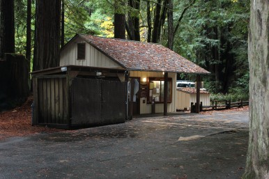 The Ranger Station we work in