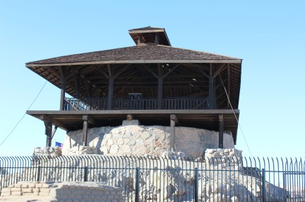 The watch tower at the prison